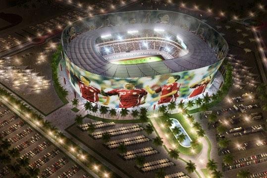 wk 2022 in qatar al rayyan stadion